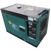 Quality Super silent 65dB electric portable generator 5kw 5.5kw for house camping for sale