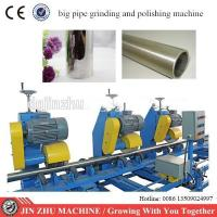 China PLC Program Control Mirror Polishing Machine For Big Diameter Round Tube on sale