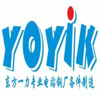Quality Dongfang yoyik best selling pipe joint assembly WZK.W.31.D.0624 for sale