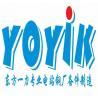 Buy cheap Dongfang yoyik offer generator end cap grease gun KH35 qualified from wholesalers
