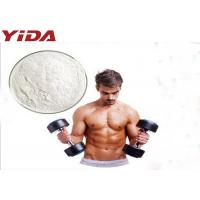 China 99% Branched Chain Amino Acids Supplements Nutrition Supplementation For Fitness on sale