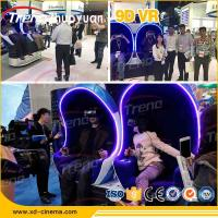 Quality AC220 Space Capsule Egg Shaped 9D VR Simulator Three Seat With HQ VR Glasses for sale