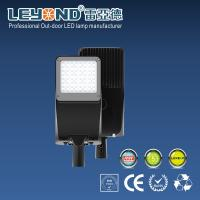 Buy cheap 160lm / W IP65 Outdoor Street Lamps Meanwell ELG Green Environmental Protection from wholesalers