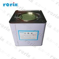 Quality Selling well Dongfang yoyik grey insulating varnish 1361 quality assured for sale