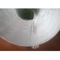 Buy cheap Reinforcing Material Pultrusion Roving Fiberglass Alkali Resistant ISO / IEC product