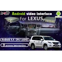 Quality Car GPS Android Auto Interface For Lexus Is / Ls / Es / Rx 2005-2009 for sale