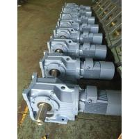 Buy High Speed Helical Worm Gear Reducer / Gearbox Speed Reducer with Motor at wholesale prices