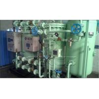 Nitrogen Generation System Waste Water and Gas Treatment Production Line