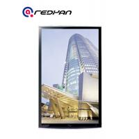 Quality Elevator Advertising Vertical Wall Mount LCD Display 32 inch Wifi Android OS for sale