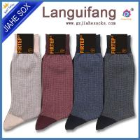 Good Quality New Design Men Cotton Socks Customized Socks Factory