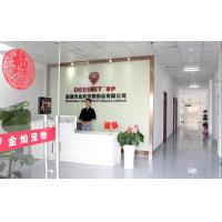 Shenzhen Jincan Pet Products Co., Ltd.