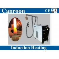 Quality High Efficiency Induction Heat Treatment System Induction Heating Power Supply with HHT and Chiller for sale