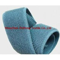 Quality Top quality Knitted un-brushed/un-napped Velcro  loop elastic fastener band for sale