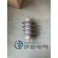 Buy cheap Smaller Gapless types of surge arresters / 11kv surge arrester from wholesalers