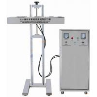 Quality GLF-2000 Electromagnetic Induction Aluminum Foil Sealing Machine for sale