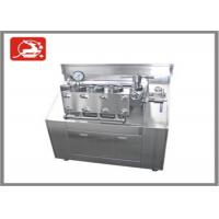 Quality High Pressure homogeniser 750 bar 75 KW Powder application homogenizer for sale