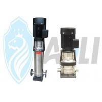 Buy cheap Vibration Proof Vertical Multistage Centrifugal Pump For Water Treatment product