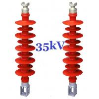 Quality Small Volume Cross - Arm Solid Core Post Insulators 35kV for Electrical Powerline for sale