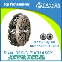 Quality OAM/0AM DQ200 DCT 0AM DRY 7 speed CLUTCH ASSY (REMANUFATURED PARTS) for sale