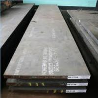 China P20 Forging steel on sale