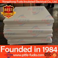 China expanded ptfe sheet gaskets on sale