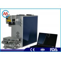Quality Shoes Sole Bottom Co2 Laser Marking Machine Small For Stretch Mark Removal for sale