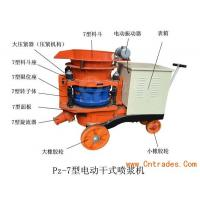 Quality PZ Explosion Proof Shotcrete Machine for sale
