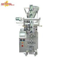 China Automatic Back Sealing Instant Coffee Powder Pouch Packaging Machine on sale