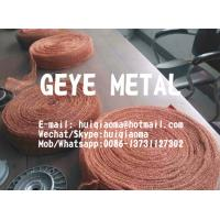 Quality Copper Knitted Wire Mesh Tapes for EMC RFI Screening, Copper Knit Woven Shielding Conductive Fabrics Tubes for sale