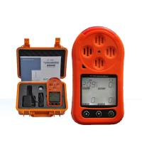 Quality chinacoal07 Portable Multi Gas Detector for sale