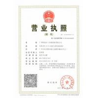 Guangzhou Cowboy Waterpark&Attractions Co.,Ltd Certifications