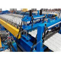 High Efficiency Roof Tile Roll Forming Machine 0.3 - 0.6mm Material Width