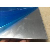 Quality 5083 LF4 En Aw-5083 Aluminum Alloy Plate Marine Grade  Good Weldability ABS Certificate for sale