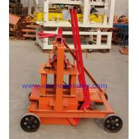 Quality Concrete Brick Making Machine 2-45 Small High Quality Egg Laying Hollow Block Machine for sale
