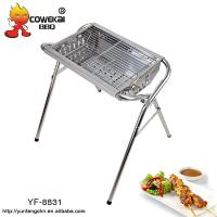Quality Charcoal Outdoor Barbecue Grill for sale