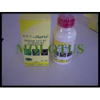 Quality Biological Mosquito Killing Chemicals Beta-cyfluthrin 7.5% SC Pest Control 68359-37-5 for sale