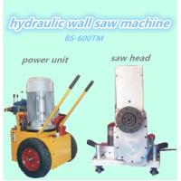 Quality Best buying choice BS-600TM economical hydraulic wall saw cutting machine power tools for sale