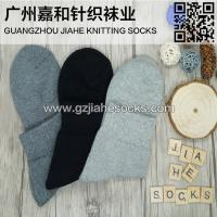 China Sport Man Socks Wholesale Thickened Terry Cotton Socks on sale