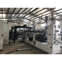 China PMMA Arylic Plastic Sheet Extrusion Line , Perspex / Diffusion Board Extrusion Line on sale