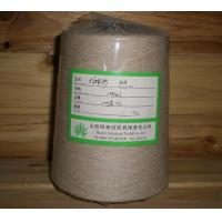 Buy Eco Friendly 100% Breathable Hemp Yarn with Virgin Material 10Nm for Summer Clothes at wholesale prices