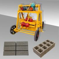 hollow block machine, manual block making machine, cement bricks manufacturing machine price