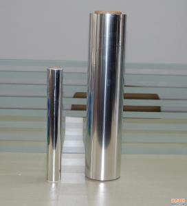 Quality 8011 8006 Aluminum Foil Roll For Flexible Packing Household Aluminium Foil for sale