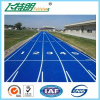 Quality Colourful Sport Athletic Running Track Surface MaterialFull PU 13 MM for sale