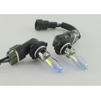 Quality Classical 9005 Car Halogen Bulbs 100 Watt Super White Fit For All Cars for sale