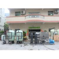 Quality ISO CE Approved RO Water Purifier Plant , Brackish Water Treatment Systems With Dosing for sale