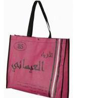Buy cheap Promotional bags product