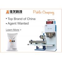 Quality Commercial Vacuum Coffee Bean Packaging Machine With High Speed 400 - 900 bags/h for sale