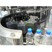 Quality 3-in-1 Monoblock Water Filling Machines XGFD 14-12-5 With Rinsing Filling Capping for sale