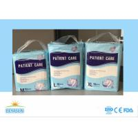 China Comfortable Adult Disposable Diapers High Absorbency Adult Night Nappies on sale