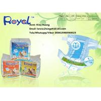 Buy cheap Royal baby diaper , Royal baby diaper factory from wholesalers
